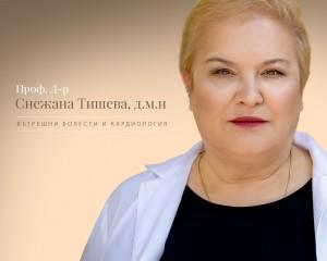 prof-dr-snejanka-tomova-tisheva-gospodinova-dm