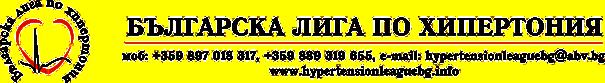 bhl_logo_info